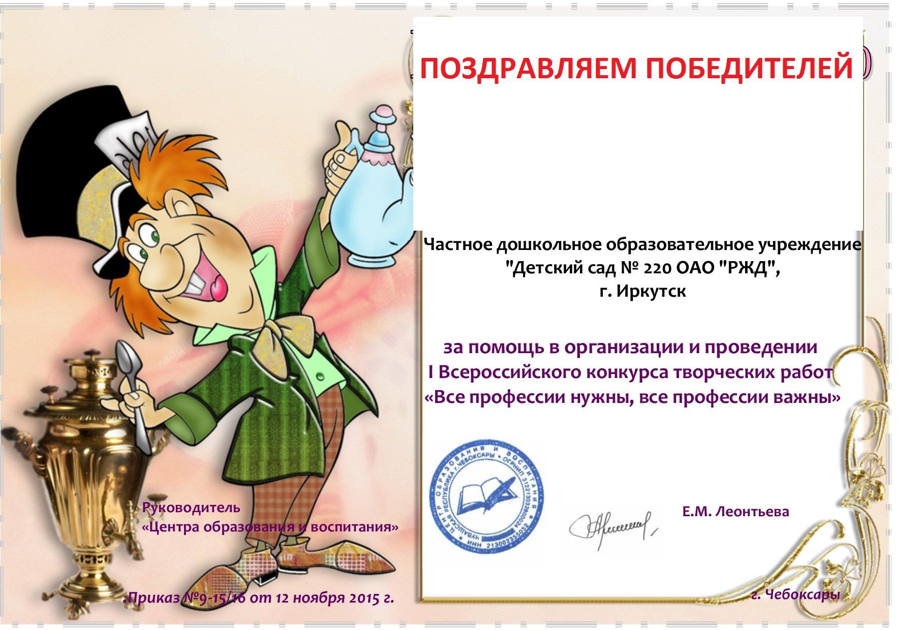Профессиональные поздравления с днем рождения - Поздравок 25