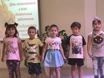 Что подарить на День Воспитателя Ребенок в детском саду 10