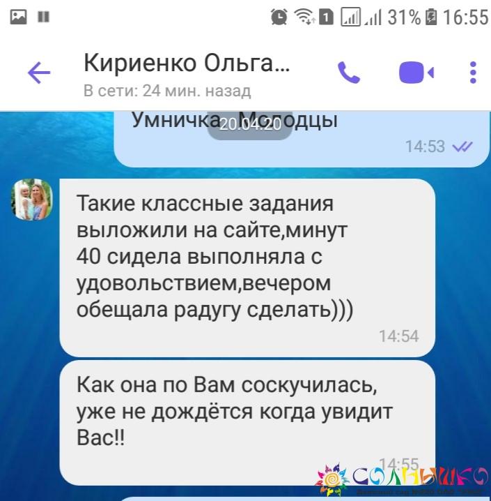 Кириенко Кира